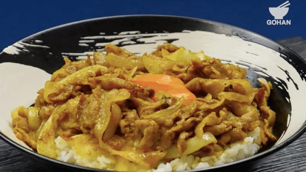 卵黄カレー