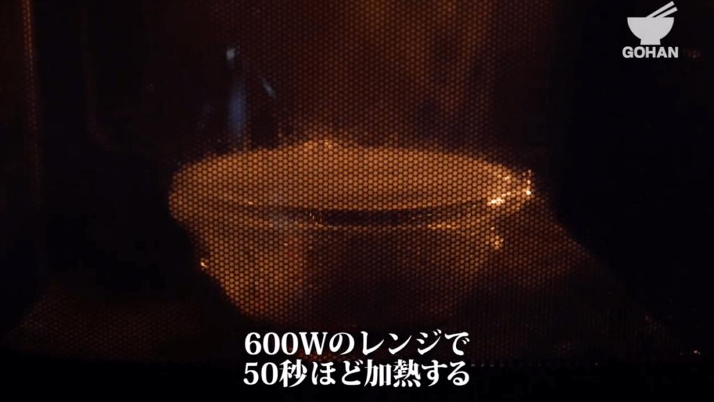 冷凍たこ焼きアレンジレシピ