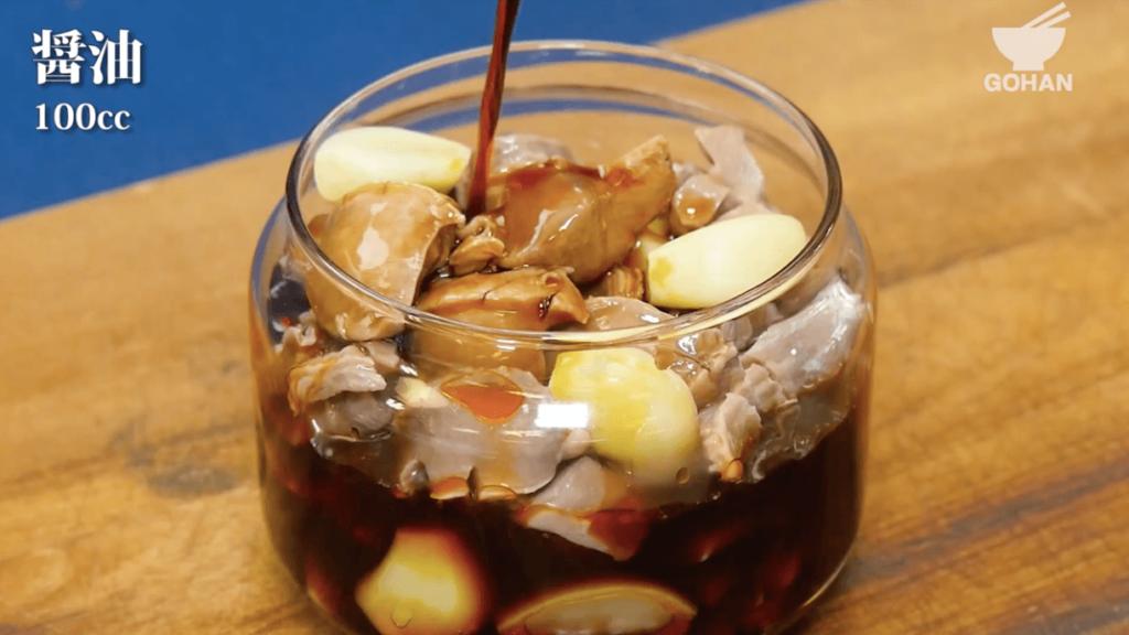 砂肝の醤油漬けレシピ