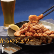 豚こまの唐揚げレシピ