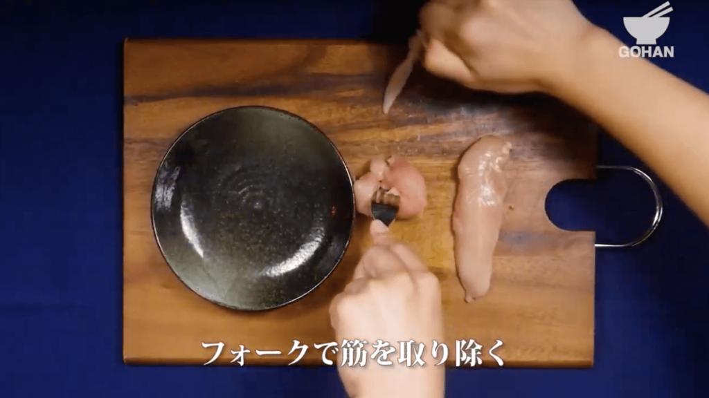 ささみの簡単レシピ