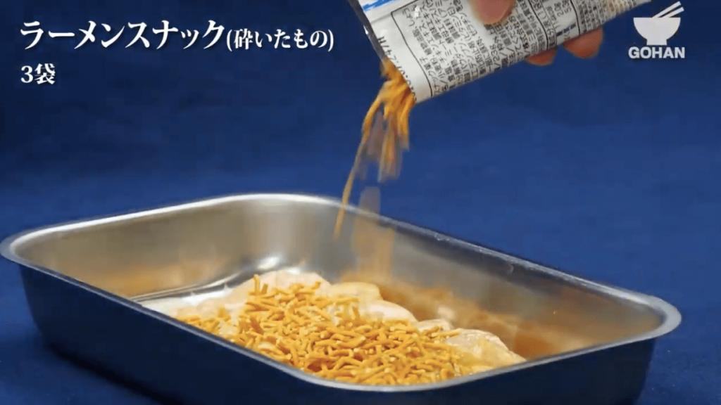 ラーメンおつまみレシピ