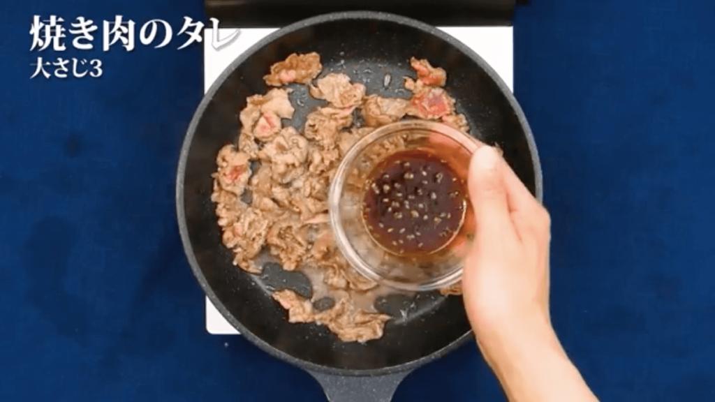 牛丼のアレンジレシピ