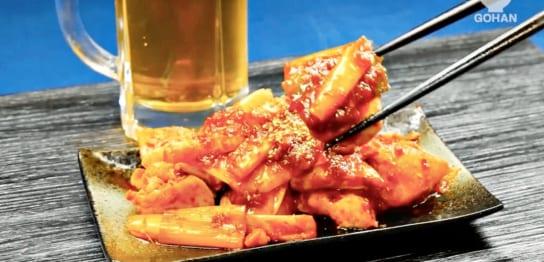 鶏胸肉のピリ辛レシピ