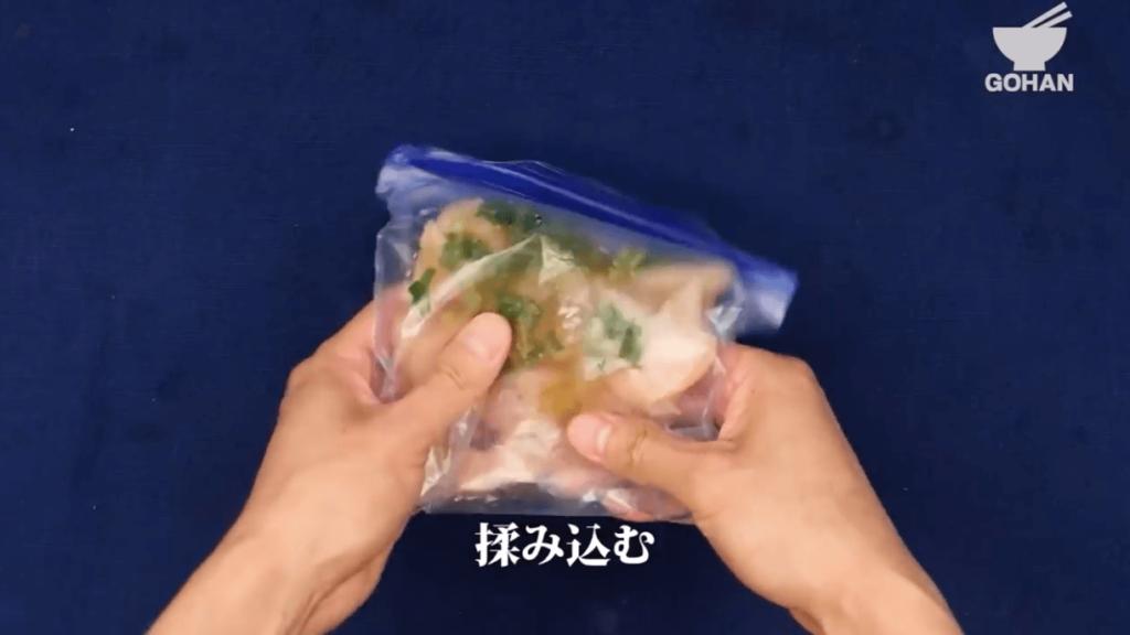 ささみの柚子胡椒レシピ