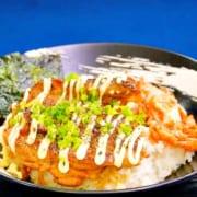 鶏肉とキムチの丼レシピ