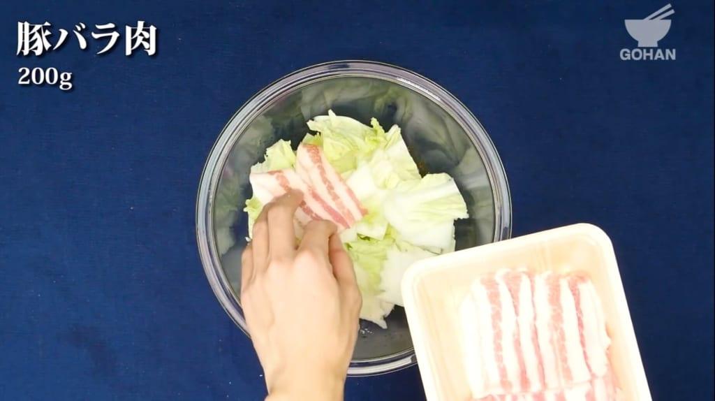 豚バラ肉を敷き詰める