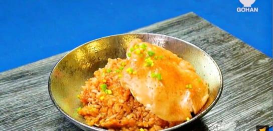 ごぼうと鶏肉の丼レシピ