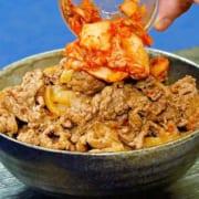 キムチをのせた牛丼レシピ