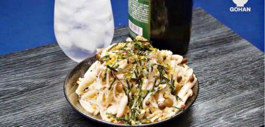 きのこと鶏肉のおつまみレシピ