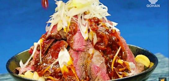 牛肉のステーキ丼