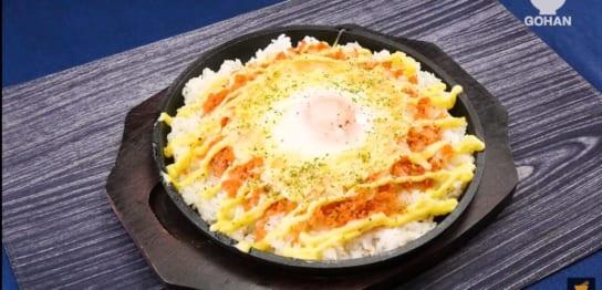 鮭フレークを使った丼ぶりレシピ