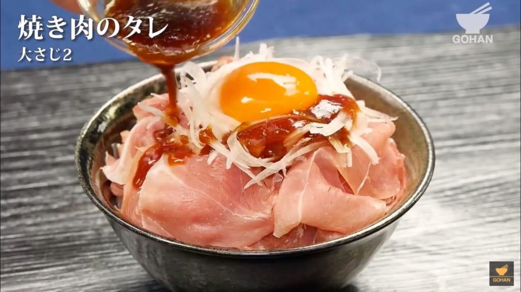 生ハムと卵黄の丼レシピ