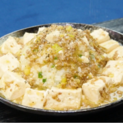 塩ダレ麻婆豆腐