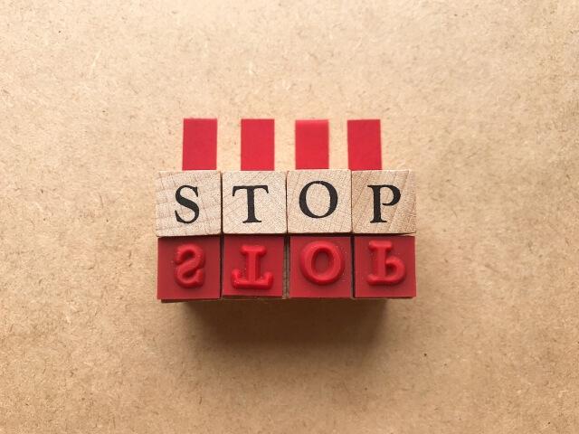 STOPのイメージ画像