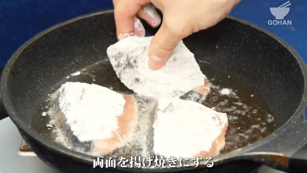 ブリの焼き方