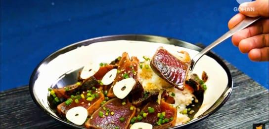 カツオの丼レシピ