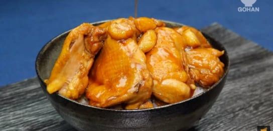 照り焼き鶏肉