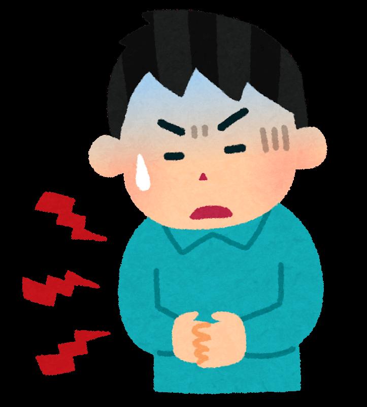 腹痛のイメージ画