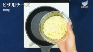 たっぷりのチーズ