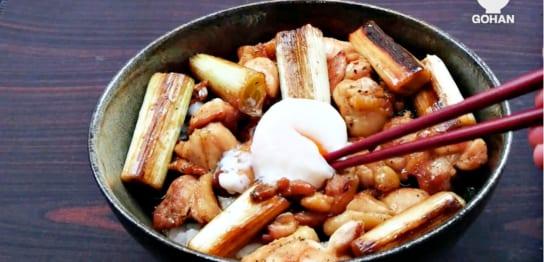 焼き鳥と長ネギの半熟卵丼