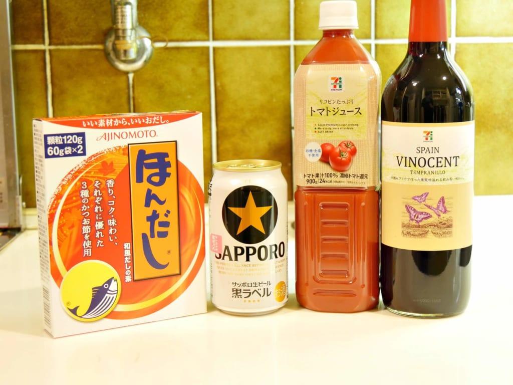 ほんだし、ビール、トマトジュース、赤ワイン