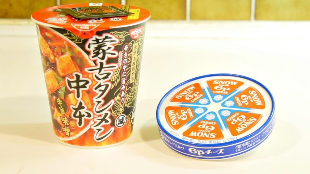 蒙古タンメンと6Pチーズ