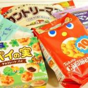 いろいろな袋お菓子