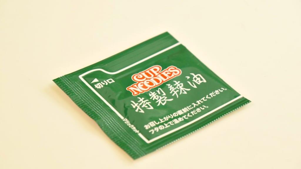 カップヌードルの特製付属ダレ