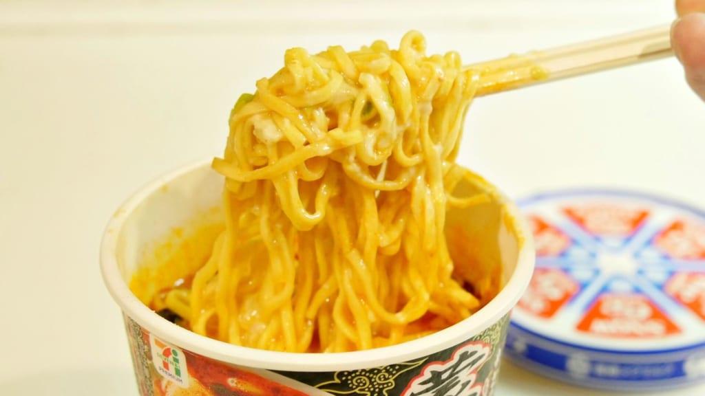 チーズが入った蒙古タンメン
