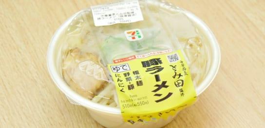 中華蕎麦『とみ田』監修 豚ラーメン 豚骨醤油