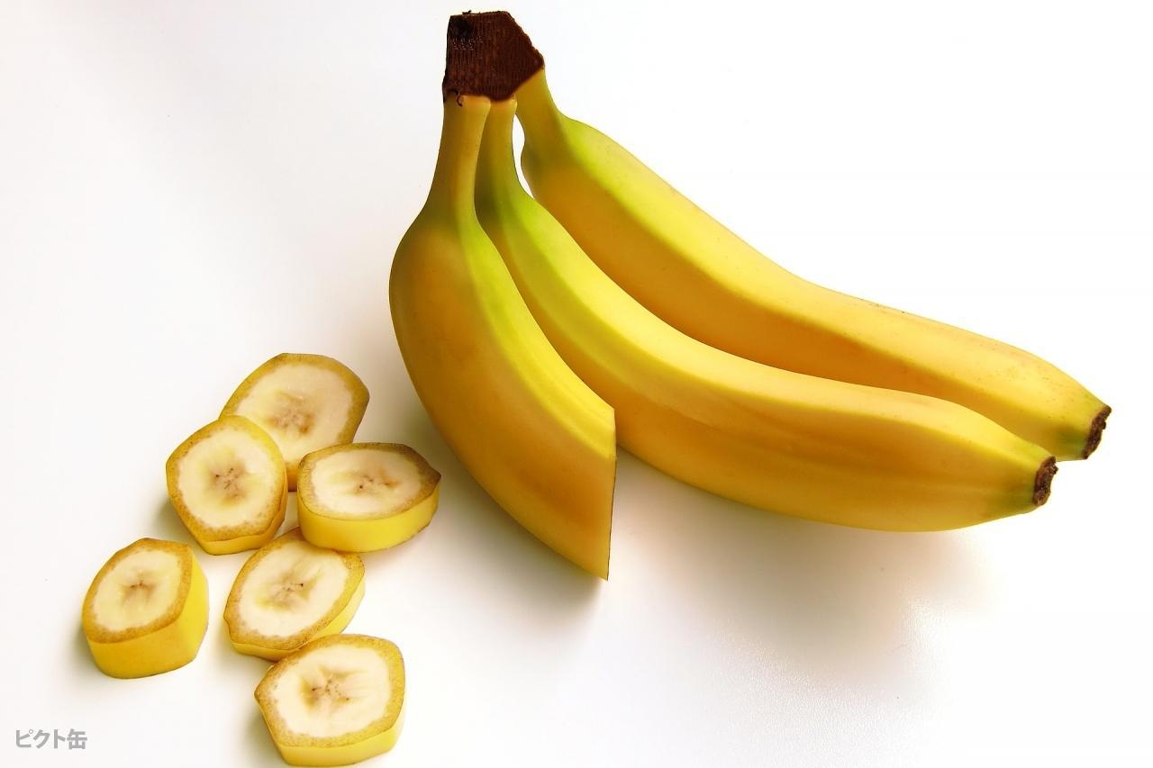 皮ごとカットしたバナナ