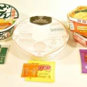 3種類のカップ麺