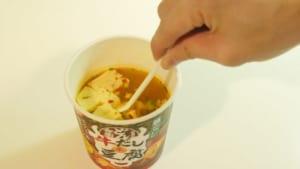 日清麺なしどん兵衛 辛牛だし豆腐スープをかき混ぜる