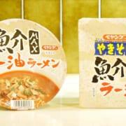 魚粉ラーメン