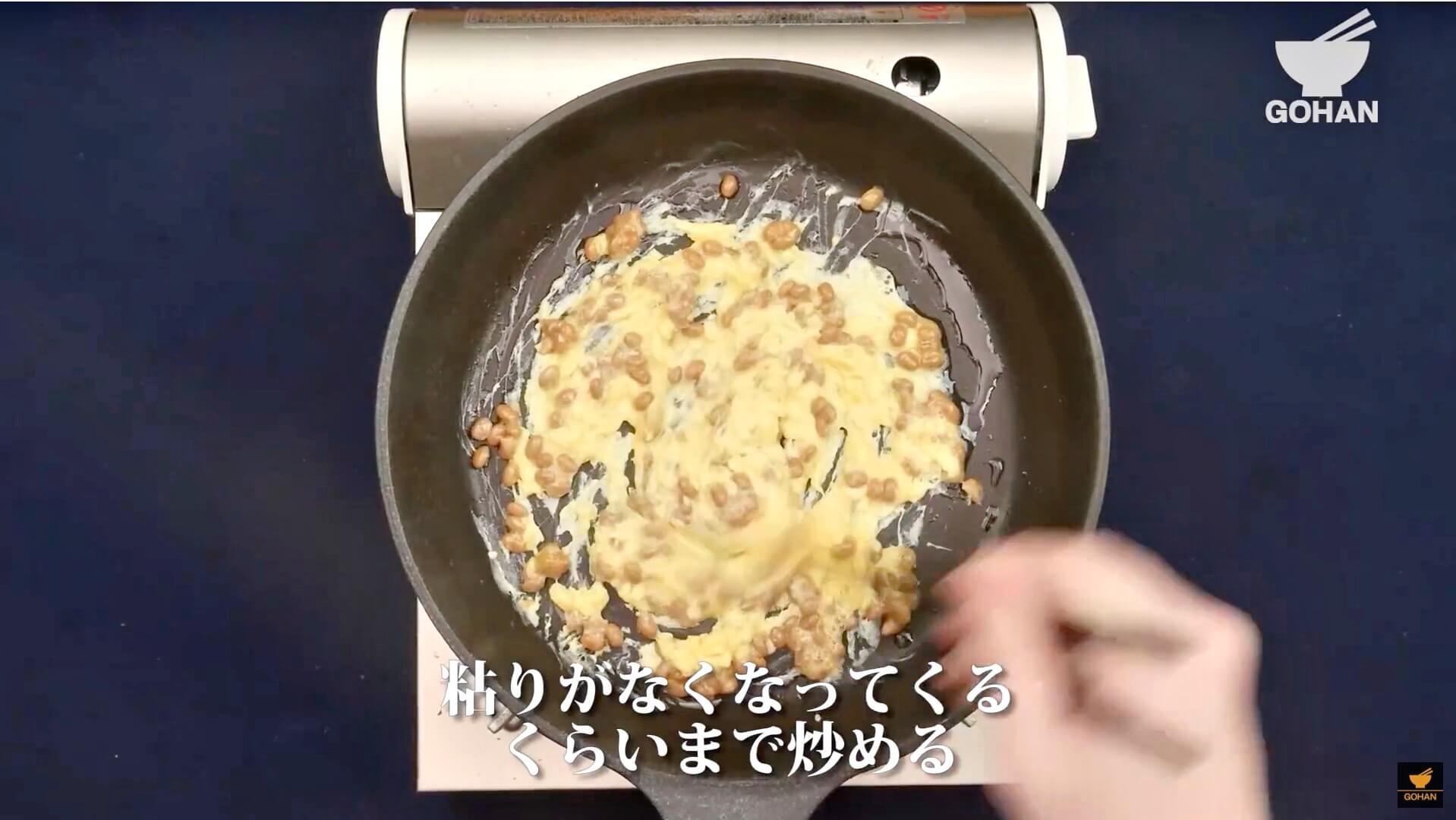 納豆チャーハンを作っている