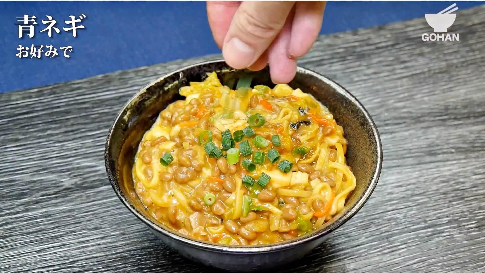 カップ麺で作る納豆カルボナーラ
