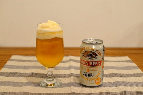 フローズン缶ビール